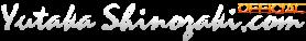 篠崎裕オフィシャルサイト(Yutaka Shinozaki)|作詞・作曲・アレンジャー